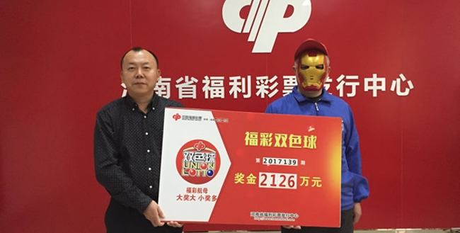 喜欢偶数,信阳彩民5张彩票换来双色球2126万元