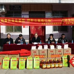 新春扶贫走基层,河南福彩慰问雪沟村困难群众